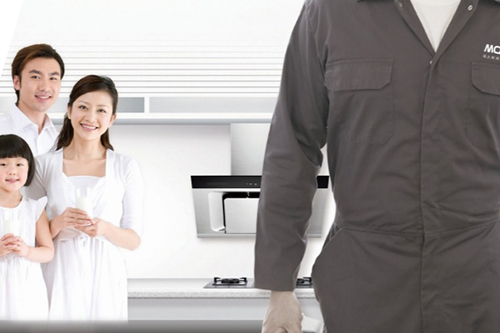 名气厨房电器官网-服务支持